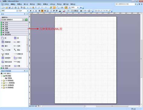 free visio 2007 visio 2007 iso 28 images office visio 2007 free 28