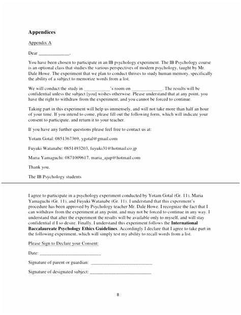 debriefing form template 6 debriefing form template psychology aoeia templatesz234