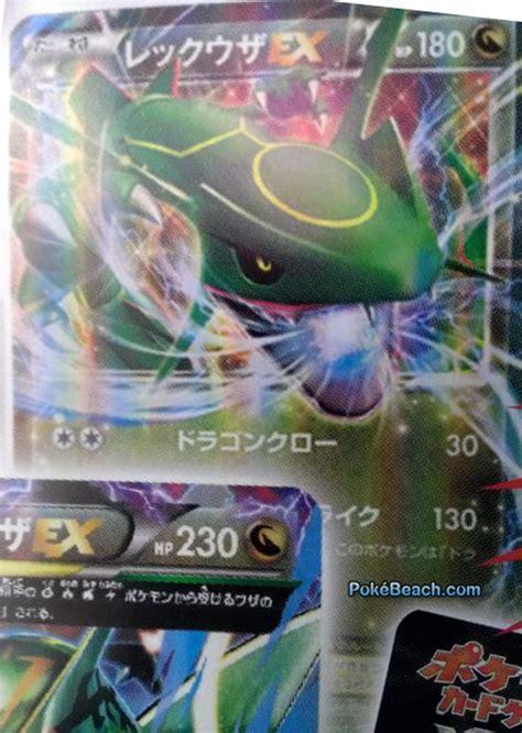 rayquaza deck m latios ex reshiram rayquaza cards from emerald
