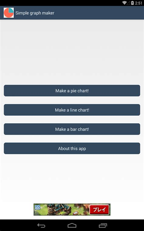 simple chart maker simple graph maker android apps on play