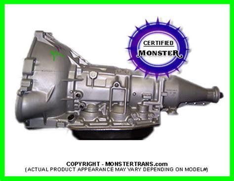 rw transmission high performance wd monster transmission ford rw transmission
