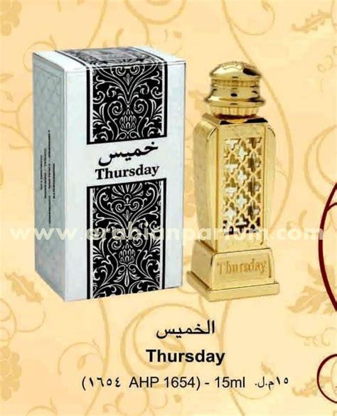 Minyak Ambar By Al Karim Original attar thursday arabian parfum