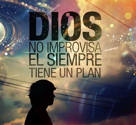 imagenes de dios grandes god has a plan for me quotes quotesgram