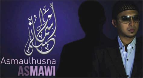 asmaul husna mawi mp3 download asmaulhusna mawi download mp3 malaysia top blogger