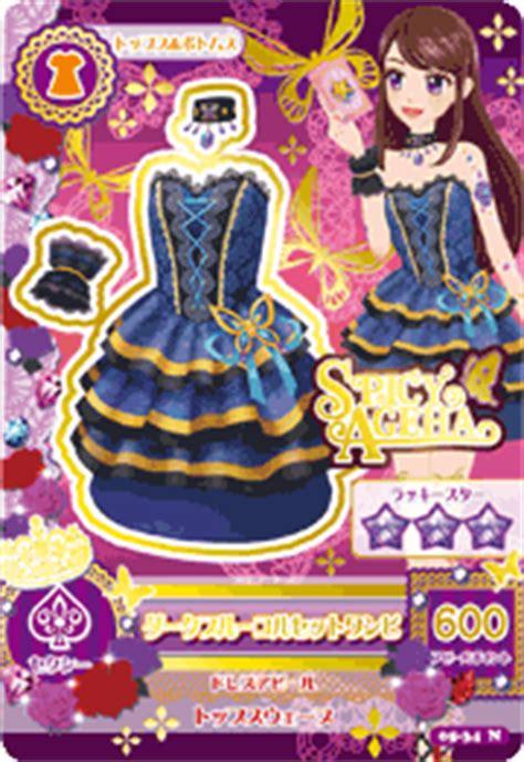 Aikatsu Spicy Ageha Houndstooth Dress image 05 34 png aikatsu wiki