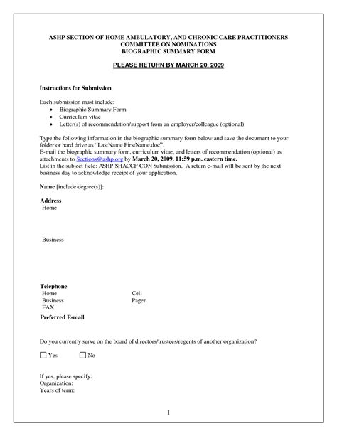 recommendation cover letter sle of nursing school recommendation letter cover