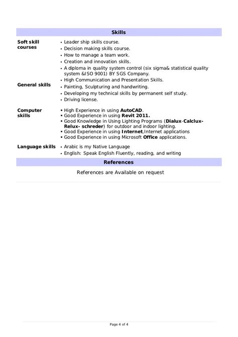 electrical design engineer qualifications needed cv language skills native best custom paper writing