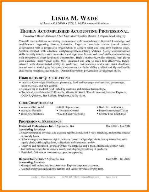 career objective for accounts payable accounts payable resume resumes