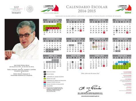 Calendario Oficial 2015 Publica Seduc Calendario Escolar Estatal 2014 2015