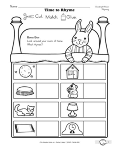 Goodnight Moon Worksheet by Results For All Products Kindergarten Worksheet Rf K
