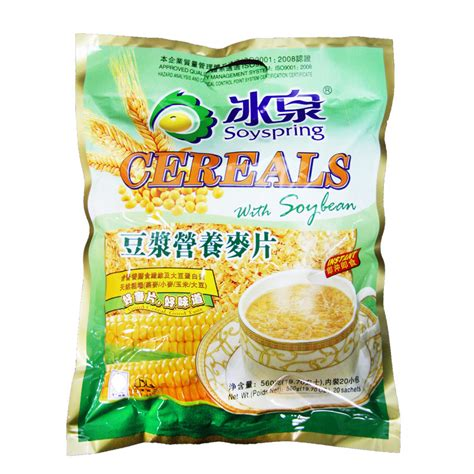 Instant Cereal Flavour healthy breakfast soybean flavor instant nutritious cereal buy cereal instant nutritious
