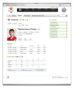 Soccer Player Profile Template by Web Design Dribbler Turbomilk