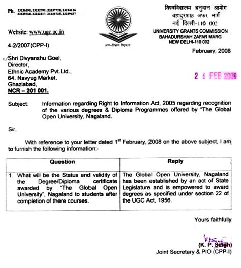 Award Letter Of Ugc 2015 16 The Global Open Nagaland