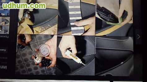 reparar volante cuero reparacion volantes y tapiceria