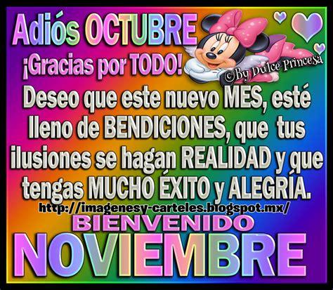 imagenes de octubre noviembre im 225 genes y carteles adi 243 s octubre bienvenido noviembre