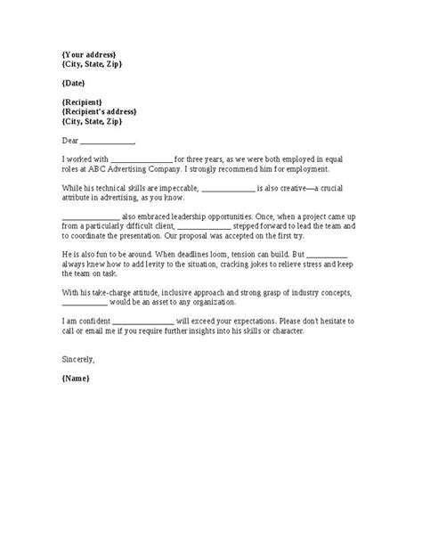 company business reference letter template professional