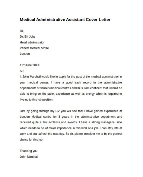 medical assistant cover letter with no experience best cover letter