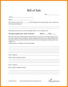 bill of sale form template 5 personal property bill of sale template land scaping