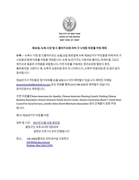 Korean Business Letter Format business letter korean 28 images korean business