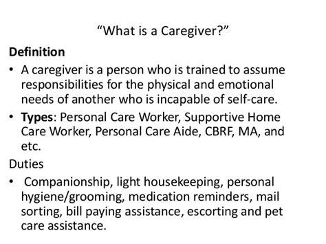 caregiver presentation1