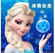 冰雪奇缘设计图 动漫人物 动漫动画 设计图库 昵图