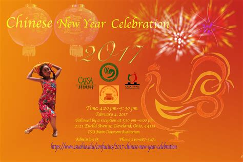 new year festival 2017 2017 new year celebration cleveland state