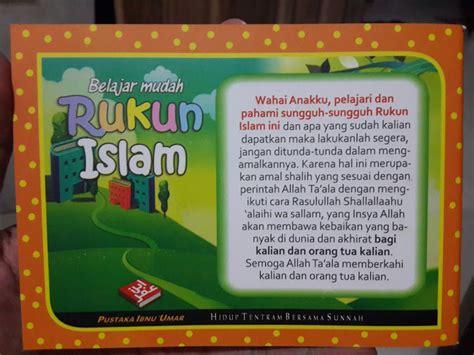 Buku Cara Praktis Belajar Membaca Untuk Anak 4 6 Tahun Abacaga buku anak belajar mudah rukun islam toko muslim title