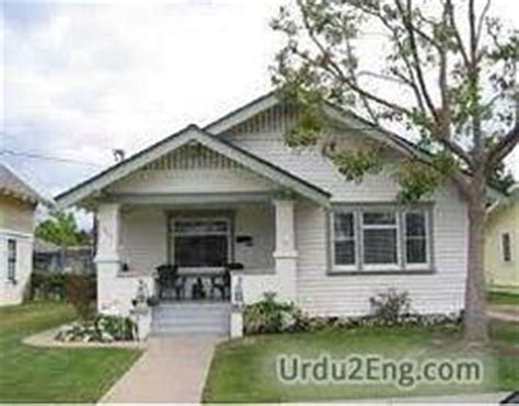 bungalow house definition cottage house definition 28 images 94 best images