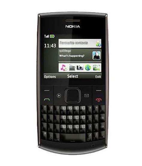 mobile tracker c2 01 mobile tracker apps