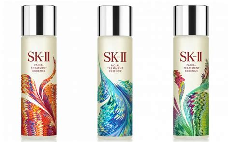 Sk Ii Limited Edition treatment essence with