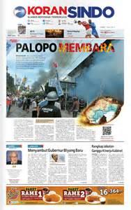 jasa layout koran iklan koran seputar indonesia pasang iklan koran