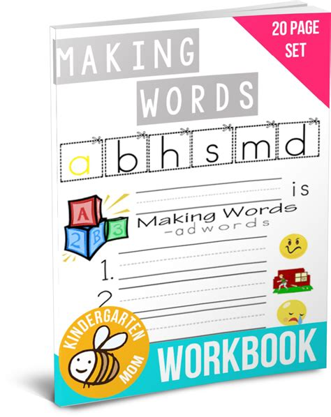 printable letters for making words create words out of letters