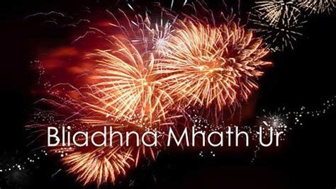 happy new year in gaelic 84 best images about bliadhna mhath ur on