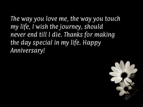 Wedding Anniversary Journey Quotes by Anniversary Quotes For Page 4
