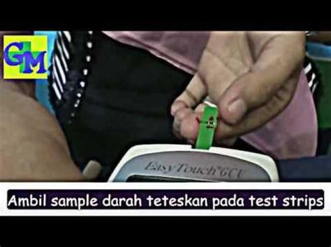 Easy Touch Test Gula Asam Urat Cholesterol 3in1 alat cek gula darah asam urat kolesterol et gcu