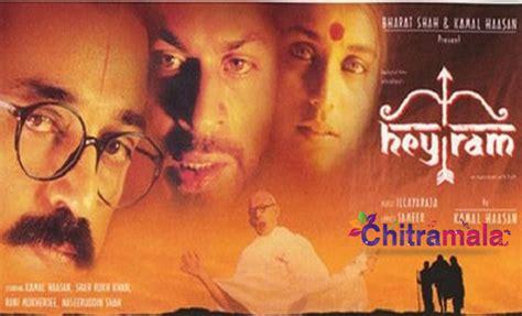 Shahrukh Khan Movies List
