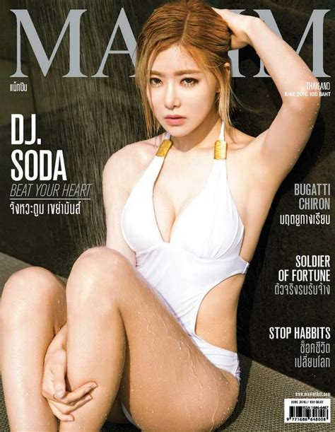 download mp3 dj soda if i die dj soda首张个人ep closer 无损mp3加美图下载 无限福利
