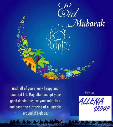 allena auto industries images eid mubarak to all from