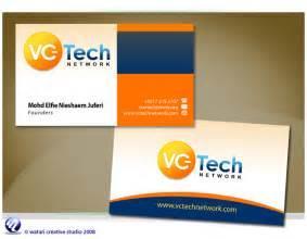 vctech business card vctech network