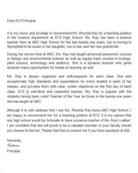 Recommendation Letter Keywords 7 best reference letter images on letter templates resume templates and cover