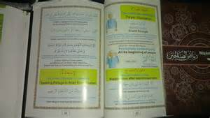 Pen Quran Digital Focus 1 pemborong al quran digital model focus 1 termurah di