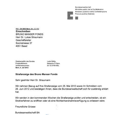 skandal penyelewengan wang hsbc masa untuk menjalankan siasatan ke