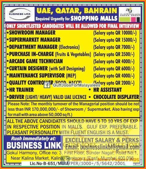 jobs manufacturing recruiters building materials autos post construction jobs careers recruitment totaljobs autos post