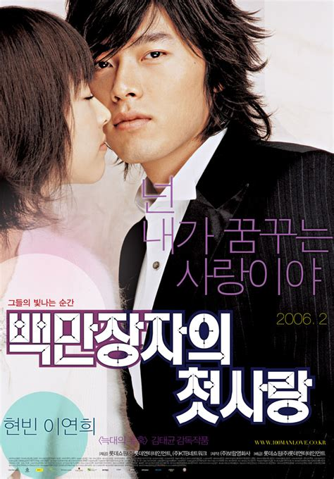 film sedih korea movie 15 must see romantic korean movies soompi