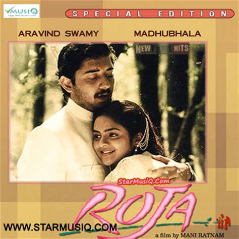 download high quality ar rahman mp3 songs roja 1992 tamil movie high quality mp3 songs listen and