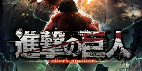 attack on titan update new go update makes while driving much harder