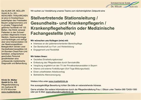 Bewerbungsschreiben Gesundheits Und Krankenpflegerin Stellenangebot Stellvertretende Stationsleitung