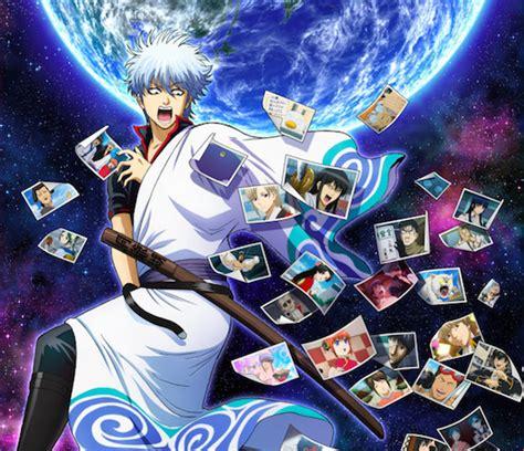 anime ost anime ost download opening ending gintama porori hen