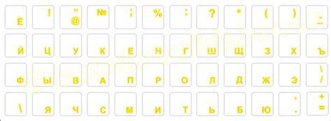 Japanische Klebebuchstaben by Russische Klebebuchstaben F 252 R Notebook Schriftfarbe Gelb