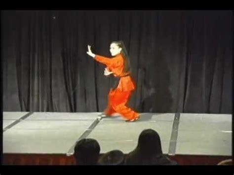 Lu Projector Fu daoist bagua master lu zijian 117 taiyi huolong